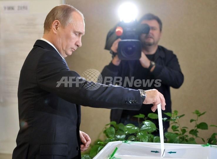 モスクワ市長選、プーチン派現職が勝利へ ブロガー候補は不正主張