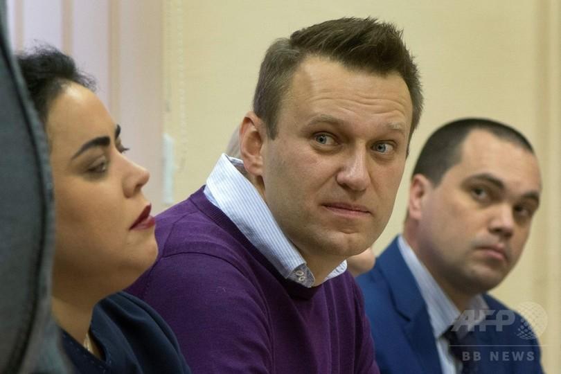 ロシア野党勢力指導者、再び有罪判決 大統領選の出馬困難に