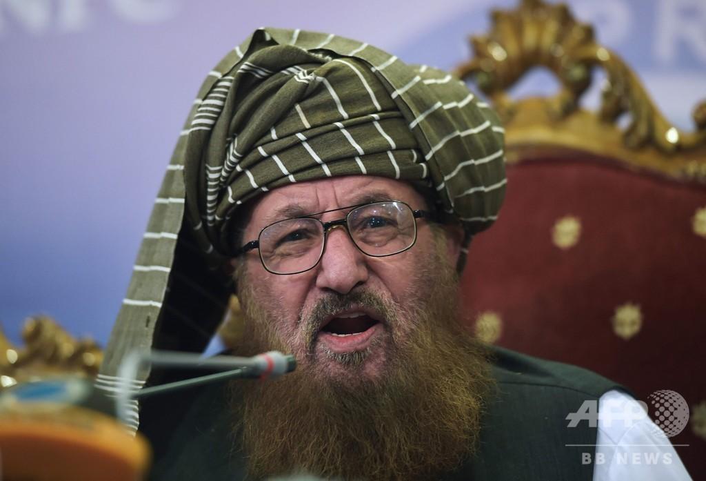 「タリバンの父」と呼ばれたパキスタンの大物聖職者、自宅で暗殺される