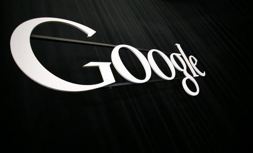 スマホ向け決済アプリ「グーグル・ウォレット」、発表と同時に訴訟沙汰に