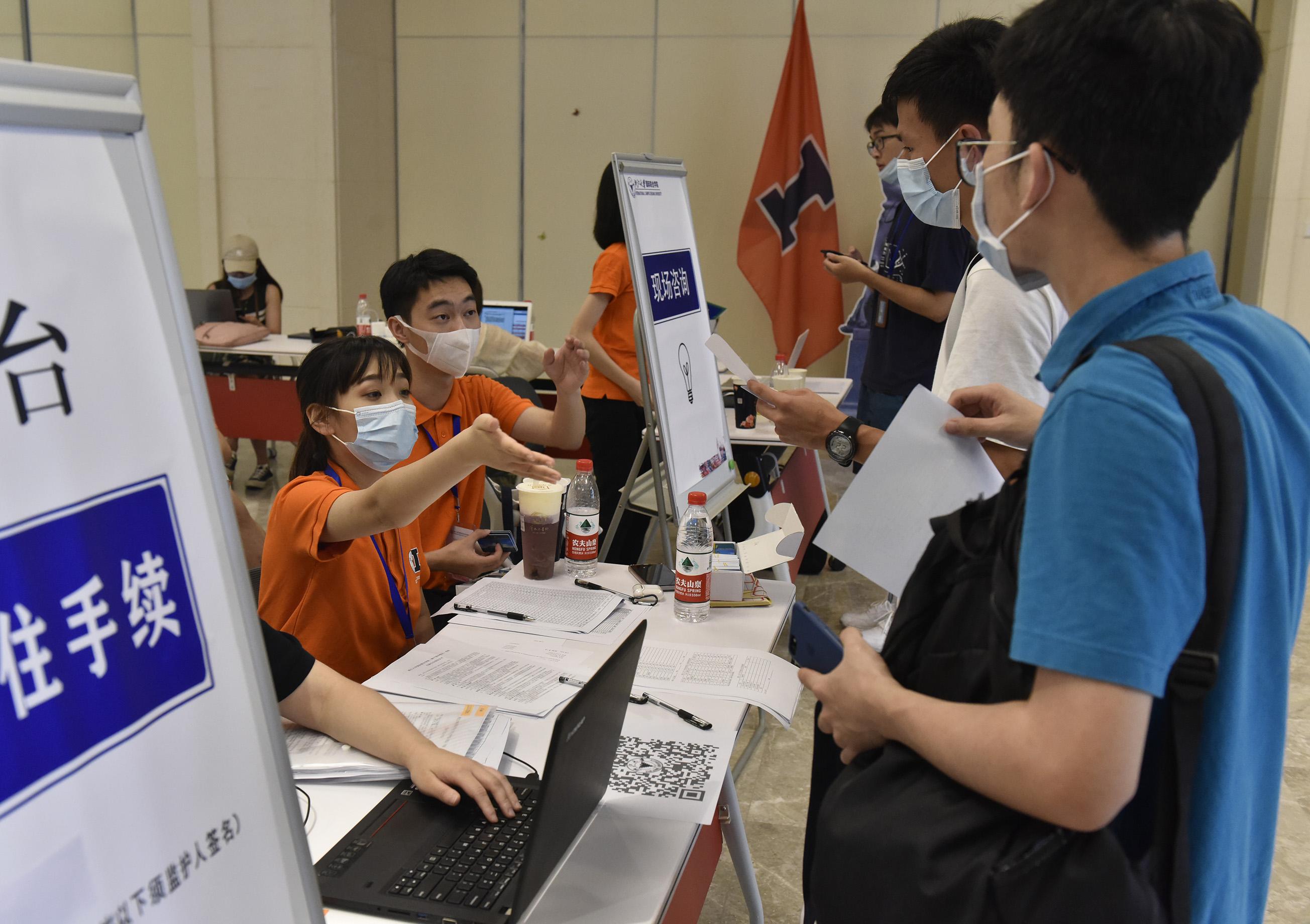 米国と中国の大学が連携、渡米できない留学生に特別なサポート