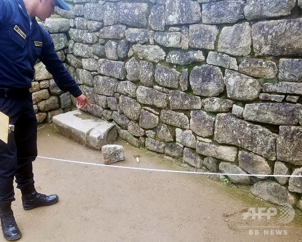 マチュピチュ神殿内に排せつ物、旅行者6人逮捕