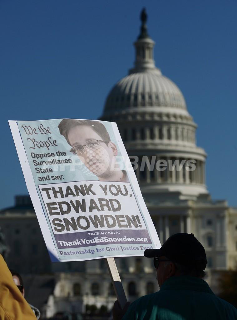 「欧州は米スパイ活動に感謝すべき」、米議員が反論