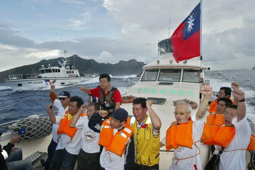 尖閣諸島事故、台湾の抗議船が巡視船と日本領海侵入