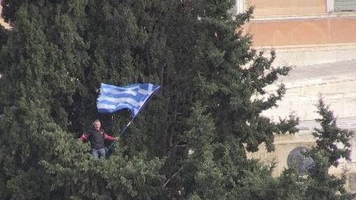 動画:ギリシャで大規模デモ、マケドニア国名問題で政府の妥協に反対