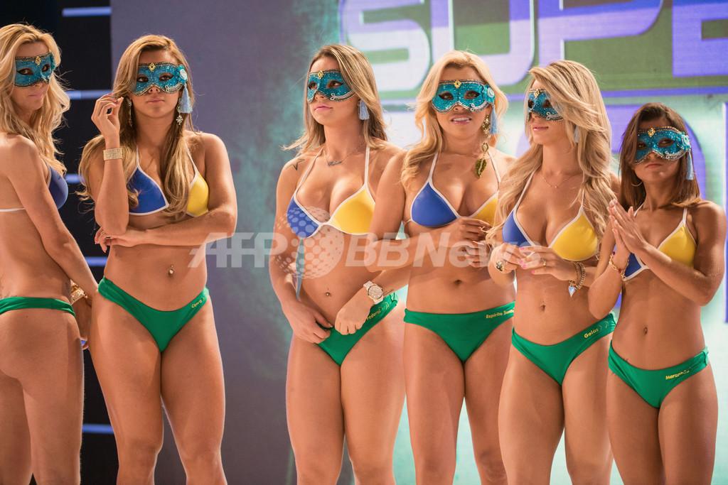 ブラジル一の美尻は?「ミス・ブンブン」コンテスト