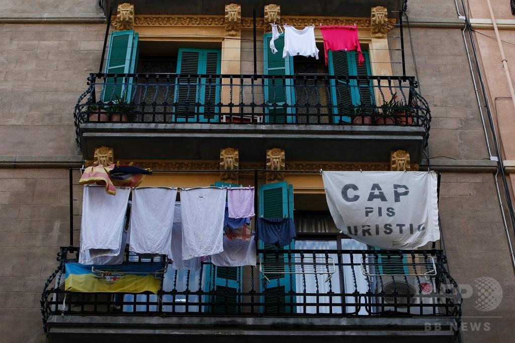 スペイン・バルセロナ市、民泊仲介サービス2社に罰金