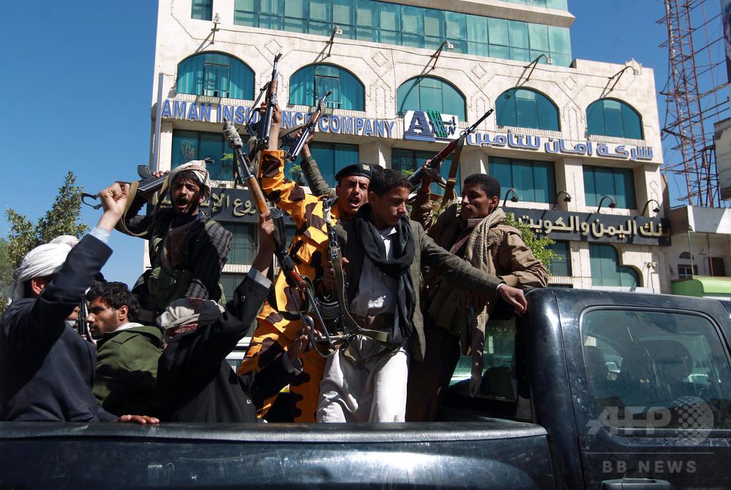 イエメン民兵組織、国連安保理決議に反発 撤退を拒否