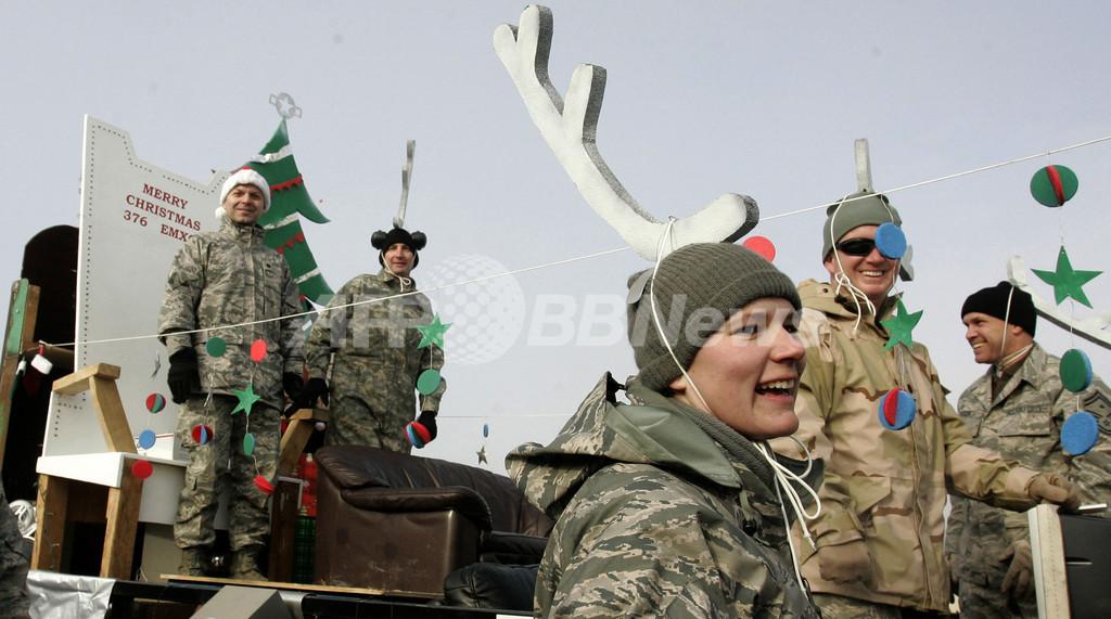 アフガン掃討拠点、キルギス駐留米軍のクリスマス