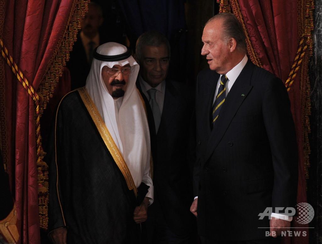 不正疑惑のスペイン前国王、アブダビに亡命か 報道