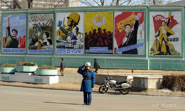 全てを改善せよ!北朝鮮が新たな政治スローガン310個を発表