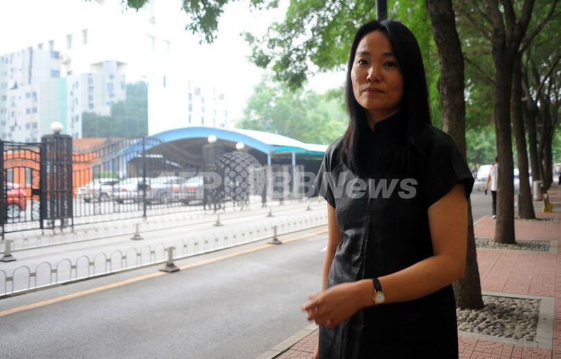艾未未氏、「妻が警察で事情聴取」 写真1枚 国際ニュース:AFPBB News