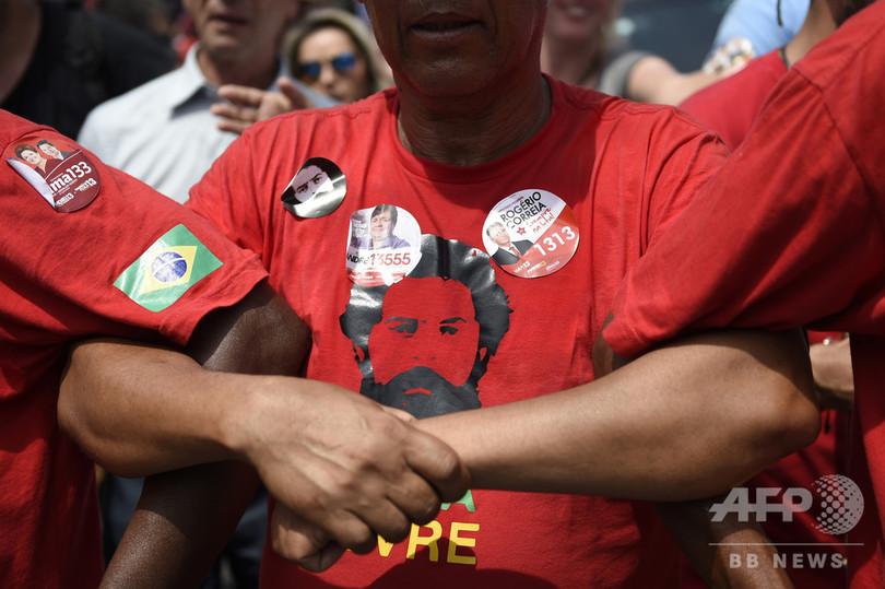 収監中のルラ元大統領、投票も不可能に ブラジル大統領選