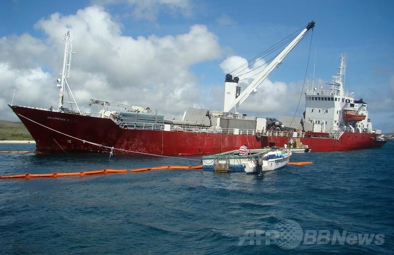 ガラパゴス諸島の座礁事故、環境緊急事態を宣言