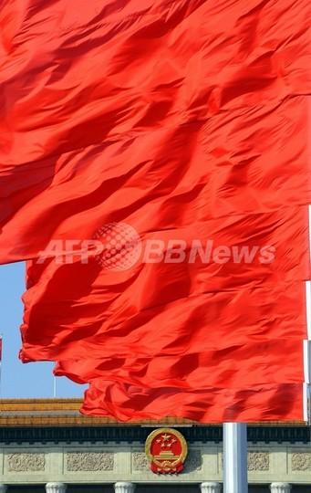 「血を流すな、目撃されるな」 中国治安当局の「暴力マニュアル」ネットに流出
