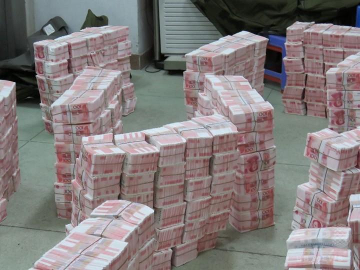 37億円相当の偽札を押収 中国・広東省公安局