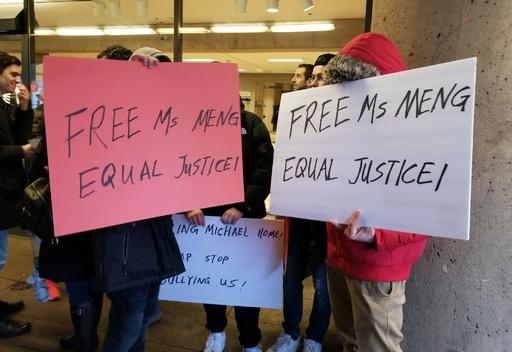 ファーウェイCFO身柄解放デモ、参加者は金銭受け取った俳優 カナダ
