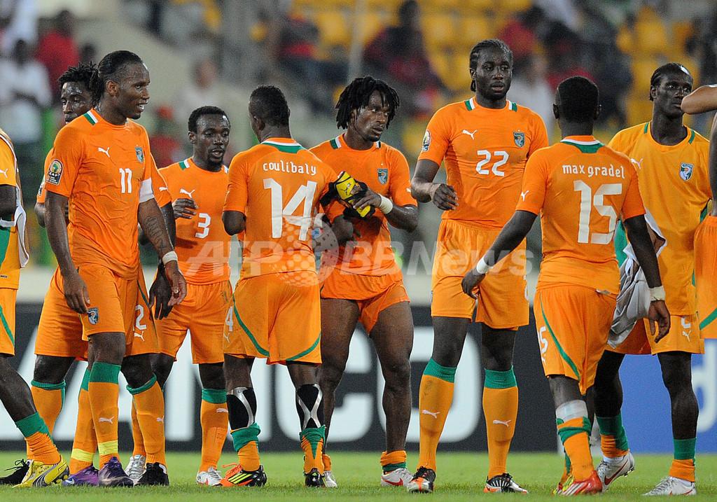 コートジボワールとザンビアが準決勝進出、アフリカネイションズカップ