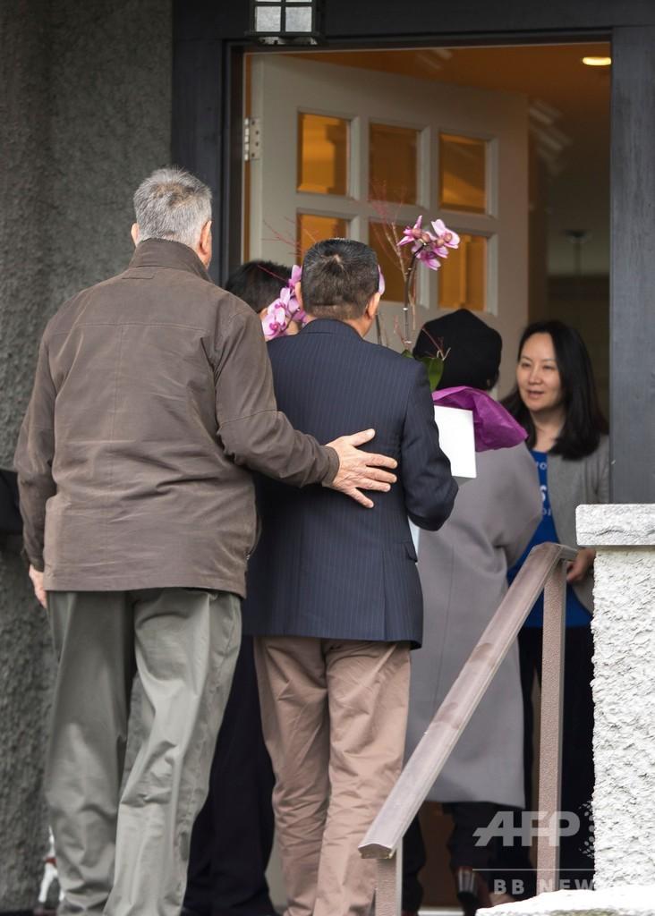 保釈のファーウェイ幹部、バンクーバーの自宅に 中国政府関係者?が訪問
