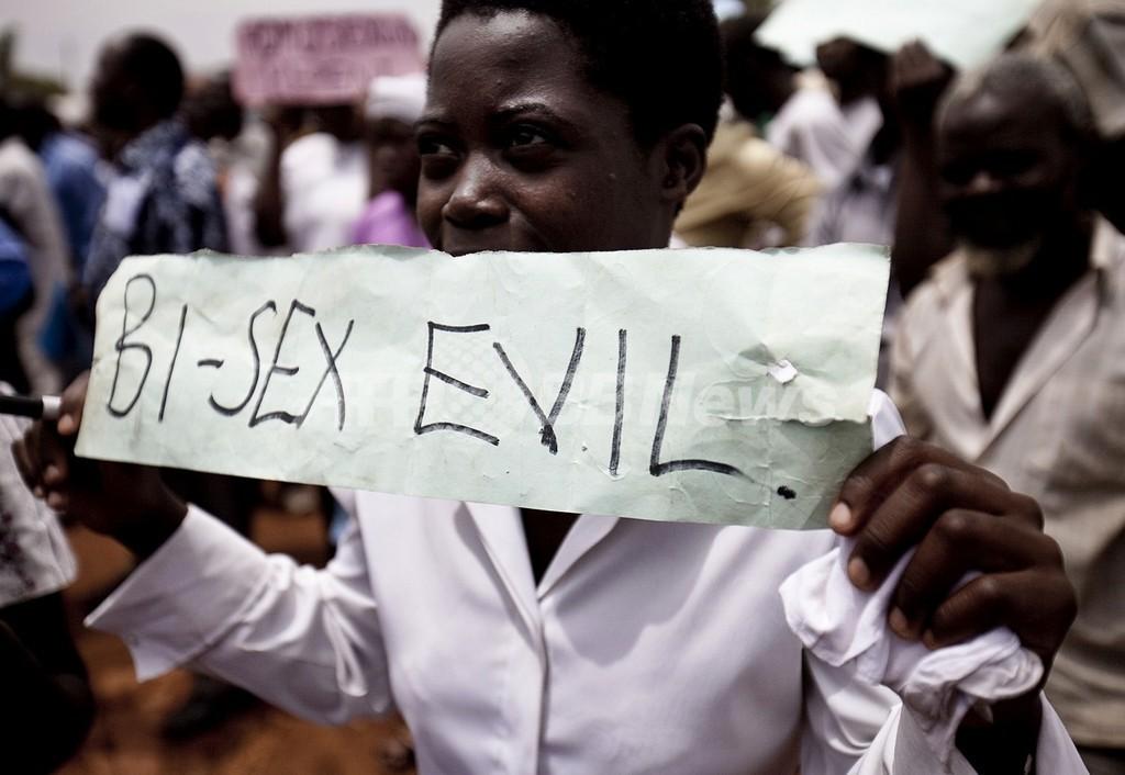 同性愛が違法のウガンダ、過激な反ゲイ紙 議会には死刑法案も