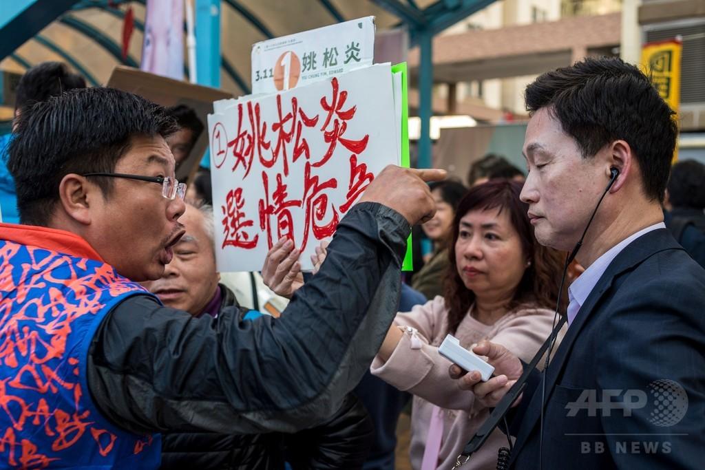 香港補選、民主派2議席にとどまる 中国の支配強化へ