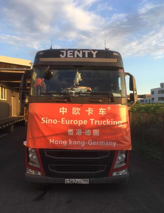 香港の小口貨物、蘇州経由のトラック便でドイツに到着