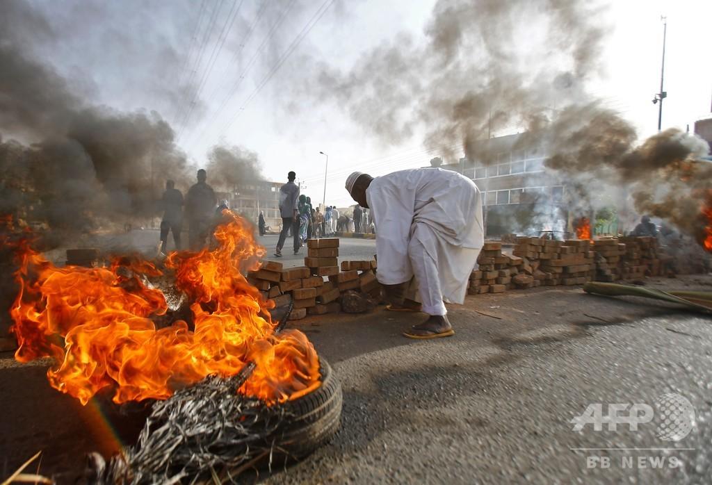 スーダン、デモ隊排除に軍介入 5人が撃たれ死亡