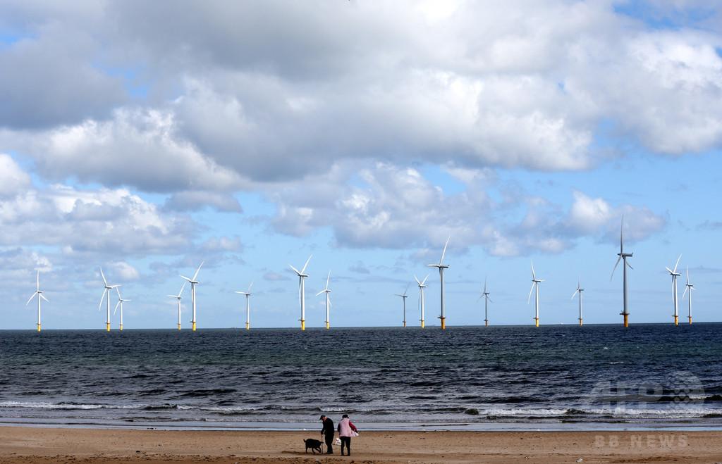 世界最大の風力発電所、英政府が建設にゴーサイン