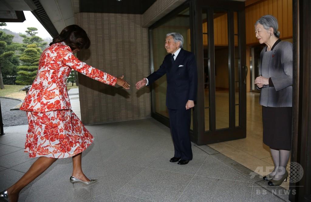 ミシェル米大統領夫人、両陛下と懇談