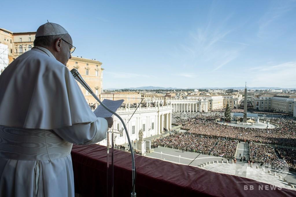 法王、クリスマスメッセージで紛争地の平和と「兄弟愛」呼び掛け
