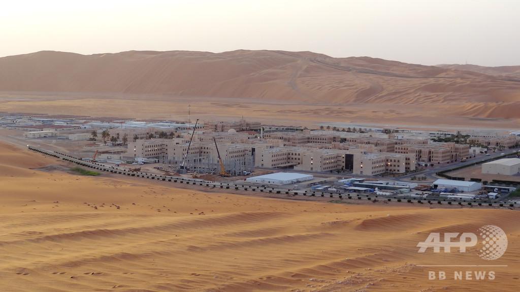 OPECプラス、1000万バレルの減産で合意 メキシコ同意で実施へ