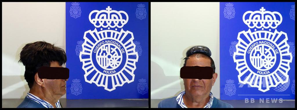 コカイン密輸のコロンビア人逮捕、かつらの下に隠す スペイン