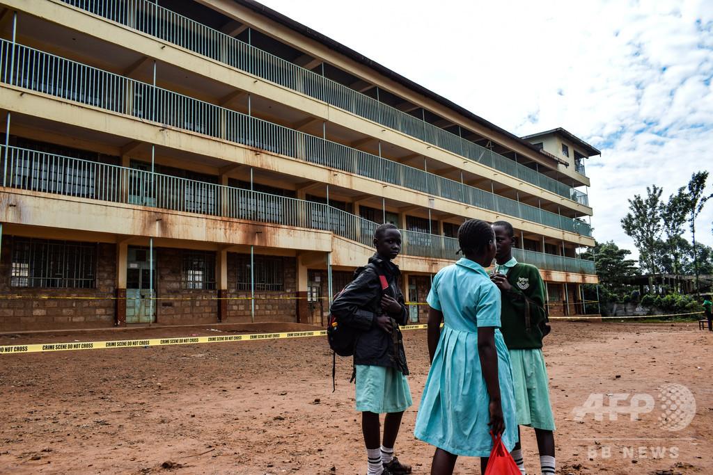 ケニア、今年の学校暦は「消失」 2021年に初中等学校再開へ