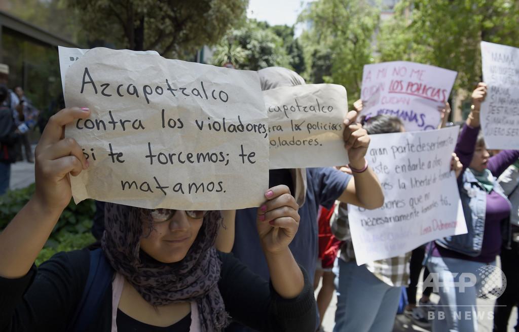 警官による少女レイプに抗議デモ、市治安長官に塗料浴びせる メキシコ