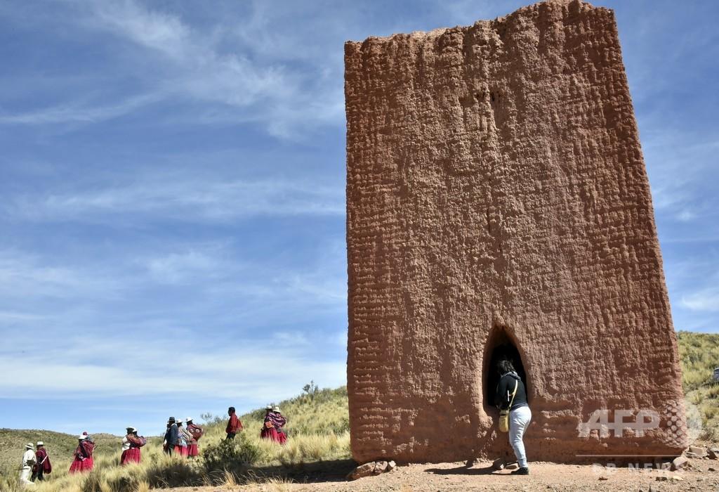 インカ帝国以前の墳墓8基、神秘的な造形に数々の伝説 ボリビア