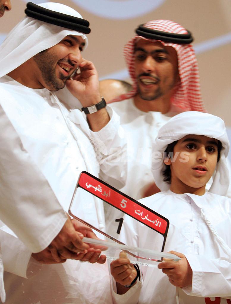 アラブ首長国の実業家、「1」のナンバープレートを15億円で落札