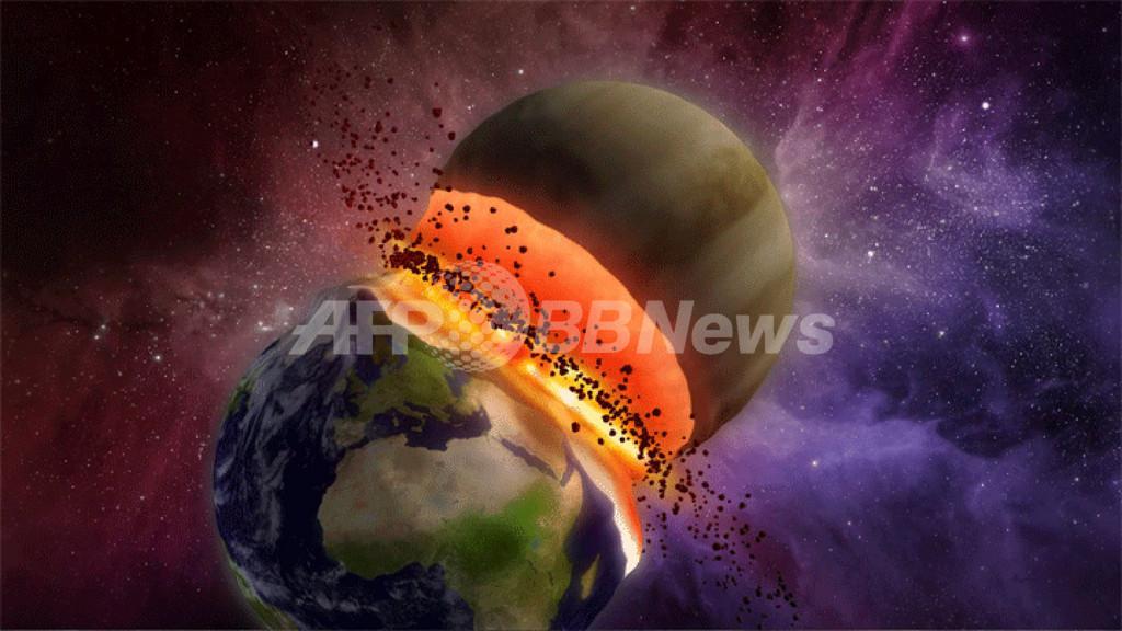 35億年後、地球が火星と衝突する?パリ天文台が試算