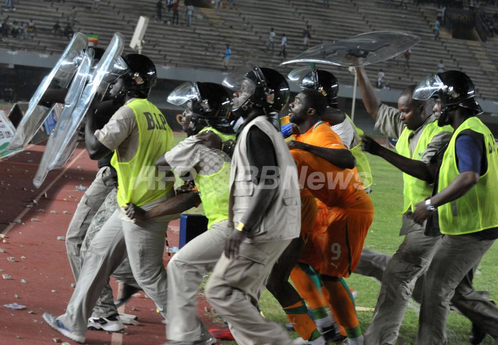セネガルサポーターの暴動で試合中止、アフリカ杯予選