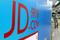 京東、東南アジア市場拡大へ ベトナムEコマース「ティキ」に投資