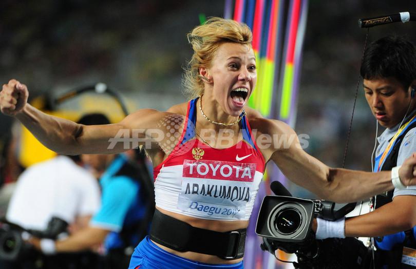 アバクモワ 大会新記録で女子槍投げ金メダル獲得、世界陸上
