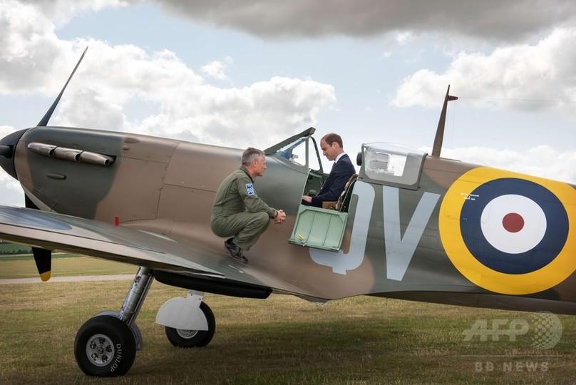 第2次大戦で活躍の英戦闘機、米慈善家が寄贈 ウィリアム王子が視察