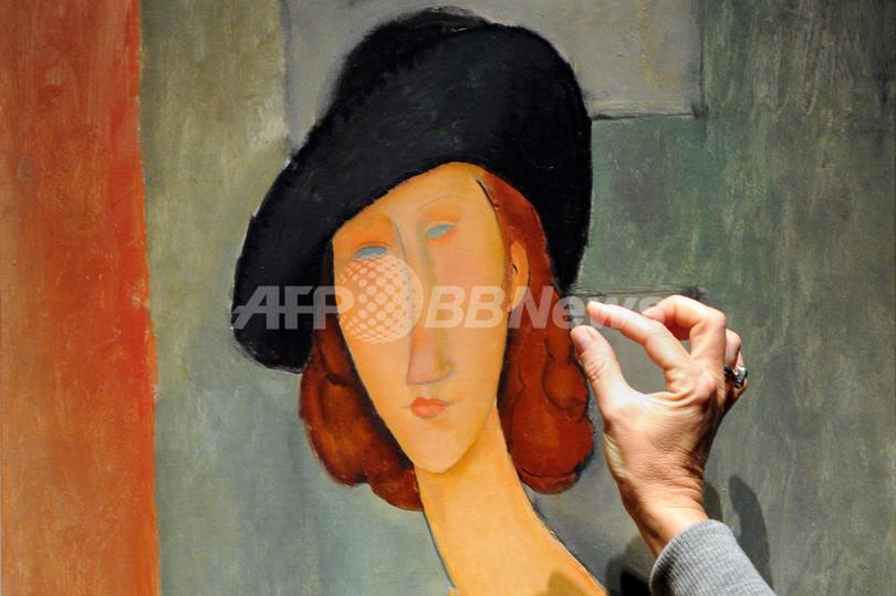 モディリアニの恋人の肖像画、40億円で落札 ロンドン