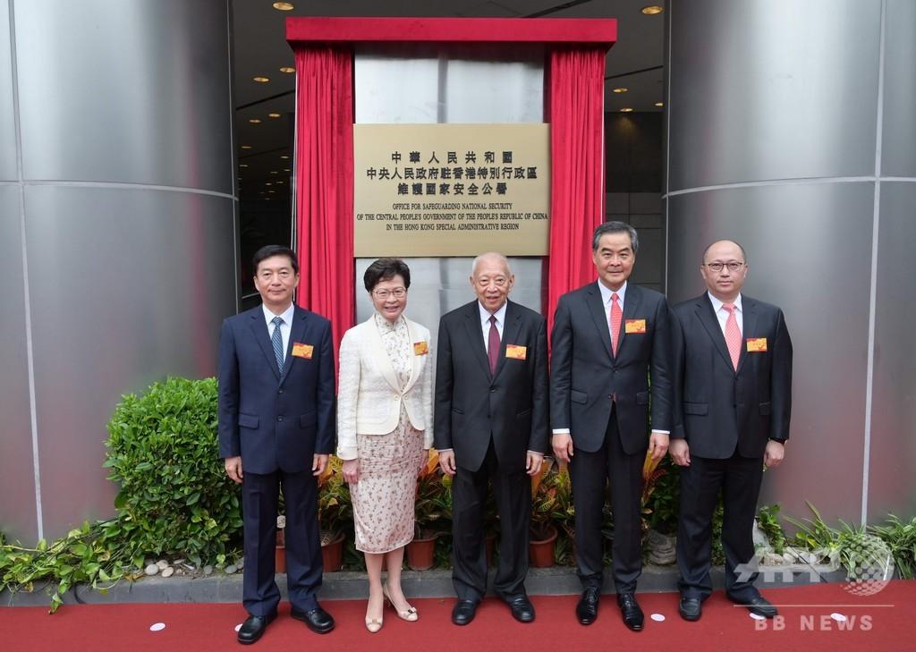 中国、香港に治安機関「国家安全維持公署」開設