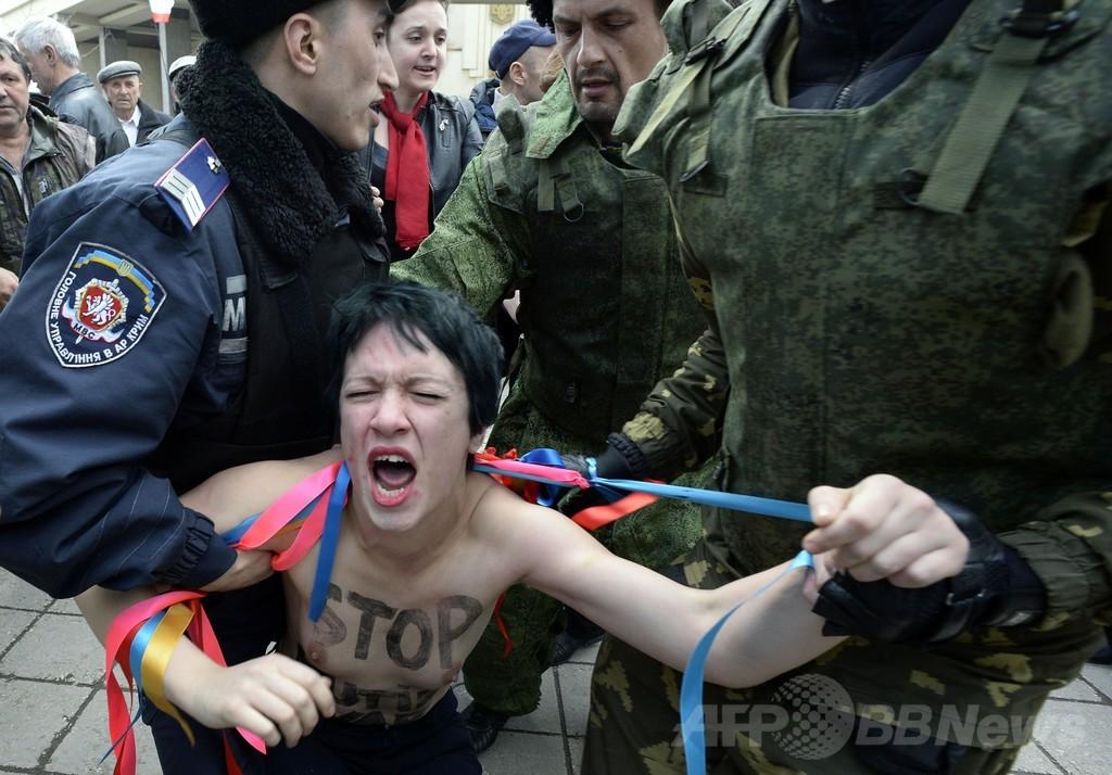 緊張のクリミア、親ロシア集会にFEMENが乱入