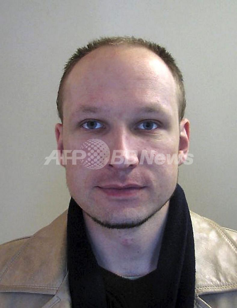 ノルウェー銃乱射容疑者は「妄想型統合失調症」、精神鑑定