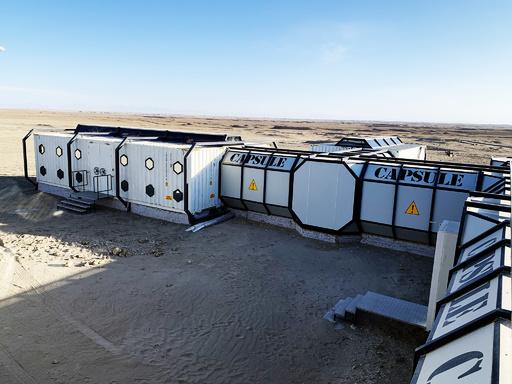 火星の模擬基地を青海省に開設 中国初