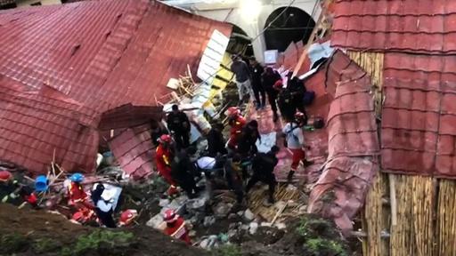 動画:ペルーで土砂崩れ、ホテルが被災 結婚式出席者ら49人死傷