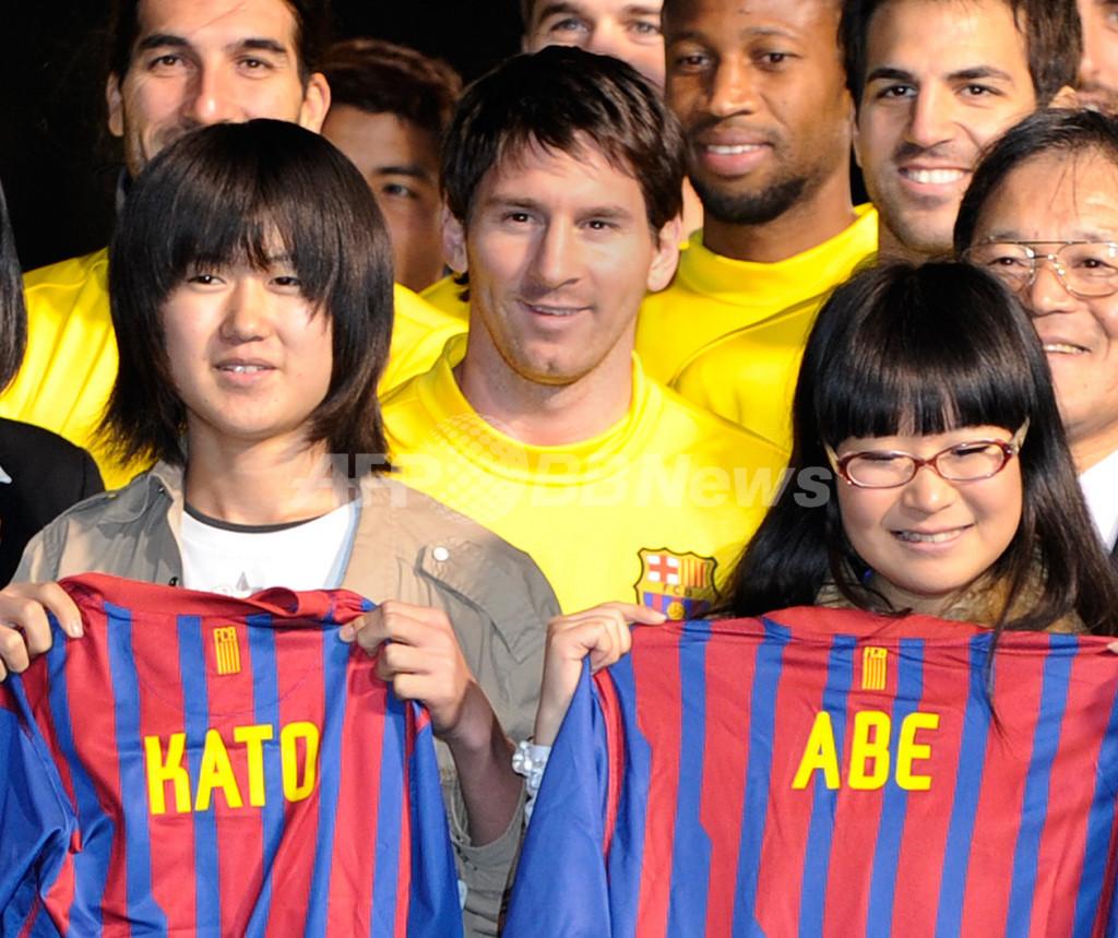 FCバルセロナ、福島県の子どもたちと交流