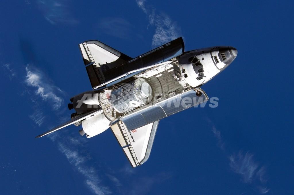バイバイ、スペースシャトル…史上最も複雑な「航空機」
