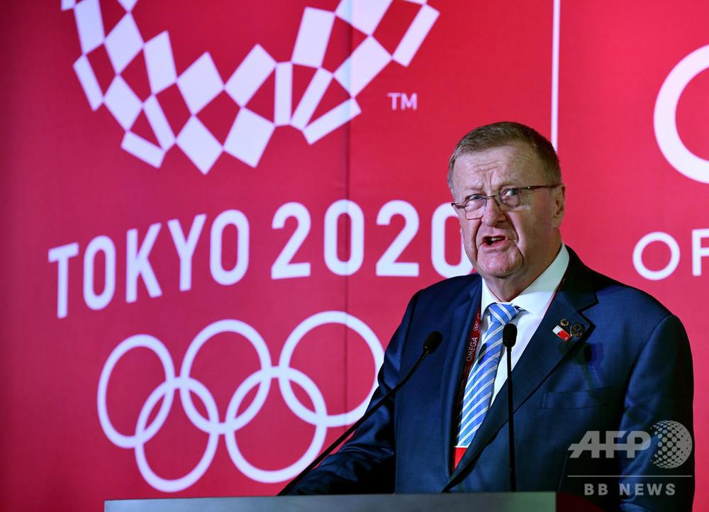 東京五輪は「新型コロナに関係なく開催」 IOC副会長 写真1枚 国際ニュース:AFPBB News